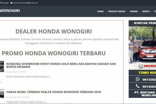 home_hondawonogiri